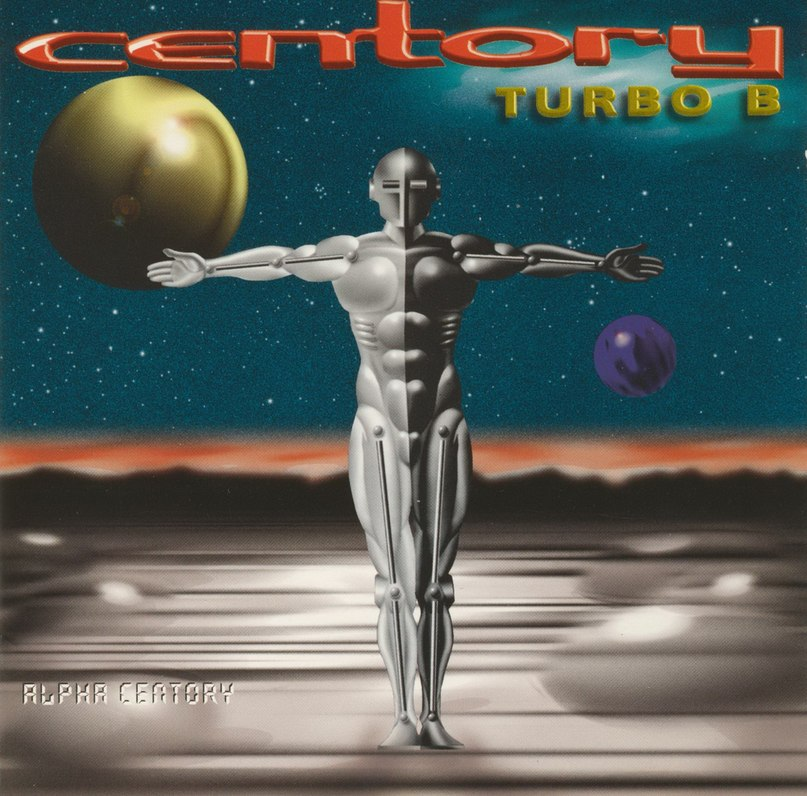 centory turbo b point of no return the 12 inch version
