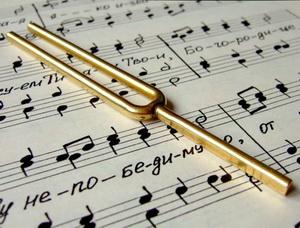 Музыка везде