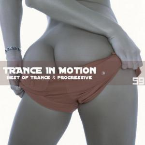 Trance In Motion Vol.59  (2010)