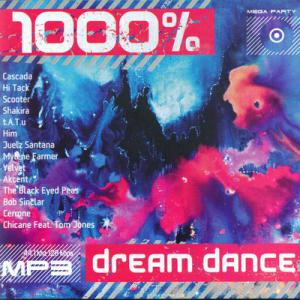 1000% Dream Dance (2010)