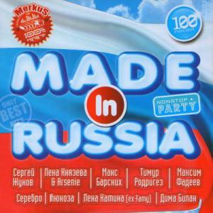 Made In Russia (2011)